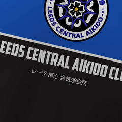 Leeds Central Aikido Training Tee - Knight Sportswear  - 3