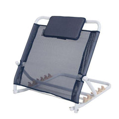 Buy 5 Position Adjustable Back Rest online used to treat Daily Living Aids - Medical Conditions