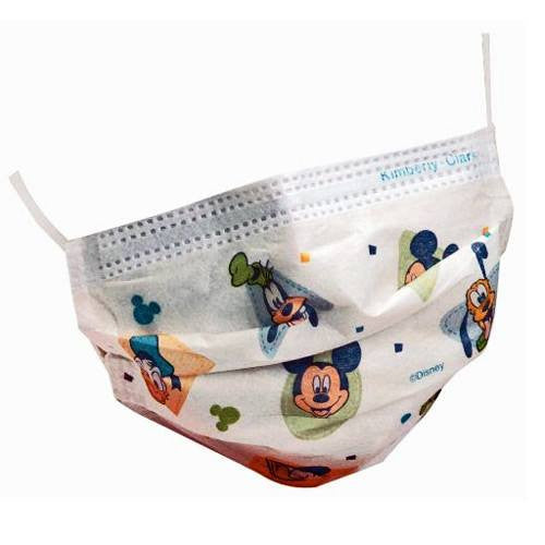 Buy 75 Childrens Protective Face Masks with Ties online used to treat Face Masks - Medical Conditions
