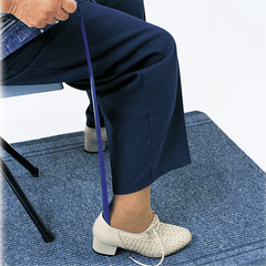 "Buy Max Metal Shoe Horn 23"" Length by Drive Medical 