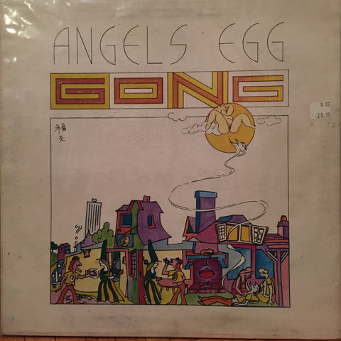 Gong - Angel's Egg (Radio Gnome Invisible Part 2)