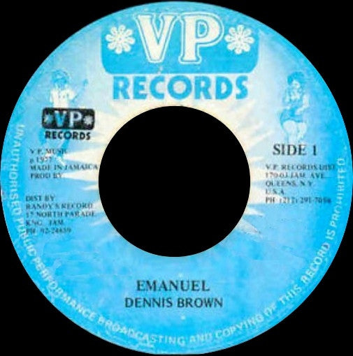 Dennis Brown - Emanuel