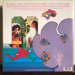 Alice Coltrane With Strings World Galaxy on vinyl (Back Cover)
