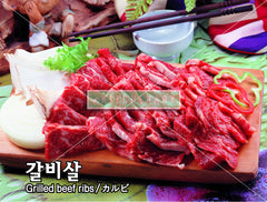 Laminated Korean Food Menu Poster, Medium (34.3cm x 26.1cm), Menu - eKitchenary