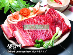 Laminated Korean Food Menu Poster, Medium (34.3cm x 26.1cm)