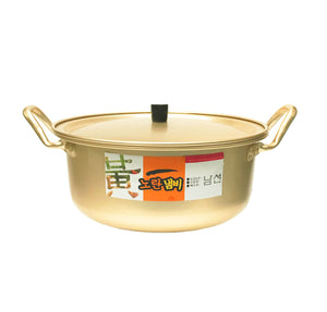 Nickel Plated Yellow Aluminum Korean Pot, High 양은 높은 냄비, Aluminum - eKitchenary