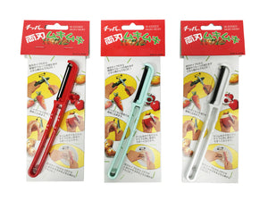 Japanese Vegetable Swivel Peelers, Kitchen Tools - eKitchenary