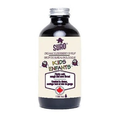 Elderberry Syrup, Kids Formula