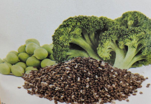 Nutrabroc Sprouted Ground Flax, Chia + Broccoli Powder