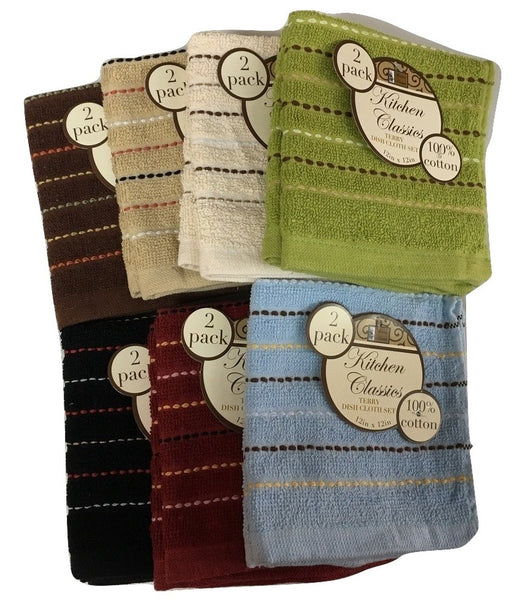 Set of 6 Cotton Striped Kitchen Dish Cloths