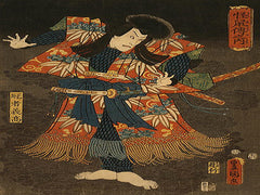 Toyokuni Utagawa, Ichikawa Danj-ro VIII in a scene from the play Raigo ajari kaisoden Canvas Wall Art - Large One Panel