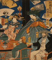 Yoshiiku Ochiai, Picture of a Drinking Party Among People of Five Countries at the Gankiryo Tea House Canvas Wall Art - Large One Panel