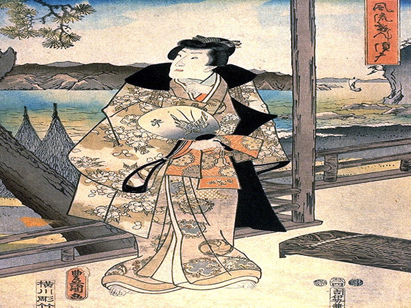 TOYOKUNI, Man With A Fan Canvas Wall Art - Large One Panel