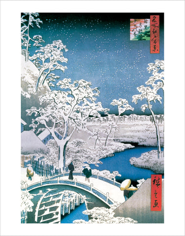 PU925 - Hiroshige, Drum Bridge at Merugo, 11 x 14