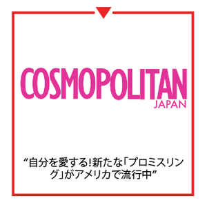 Article on Cosmo Japan