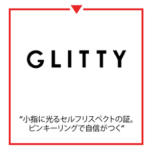 Article on Glitty