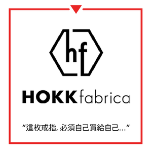 Article on Hokk Fabrica