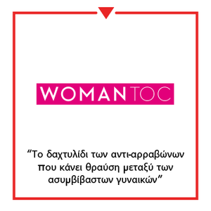Article on Womantoc