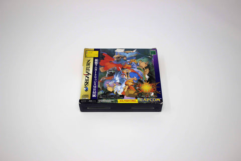 SEGA SATURN - Darkstalkers 3 - ヴァンパイア セイヴァー「vampire savior」 The Lord of Vampire