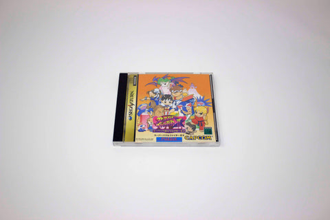 SEGA SATURN - Super Puzzle Fighter II X - スーパーパズルファイターⅡX