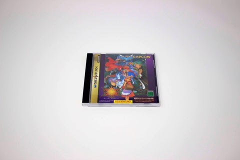 SEGA SATURN - Vampire Savior: The Lord of Vampire - ヴァンパイア セイヴァー