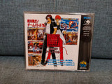 NEO-GEO CD - King of Fighters '95