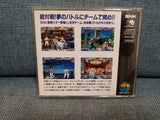 NEO-GEO CD - King of Fighters '94