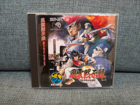 NEO-GEO CD - Savage Reign