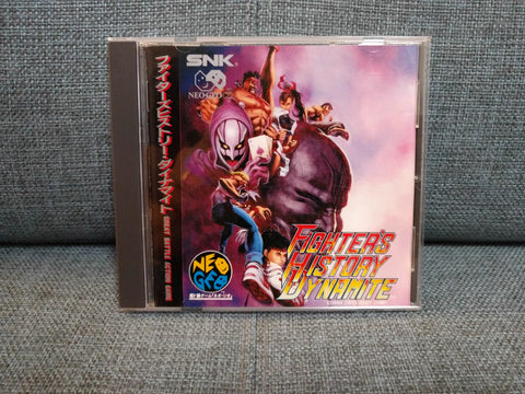 NEO-GEO CD - Fighter's History Dynamite
