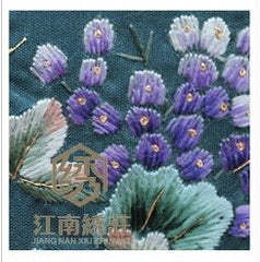 Chinese handicraft embroidery card holder made with silk