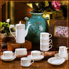 Sun Island Coffee Set (21 Pcs)