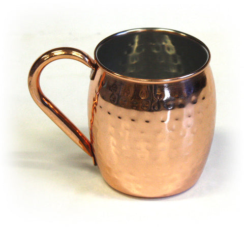 Zuccor 18 Oz. Hand-Hammered Copper Plated Stainless Steel Moscow Mule Mug Set 1