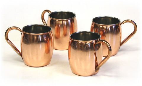 4 Piece Smooth Copper Plated Stainless Steel Moscow Mule Mug Set
