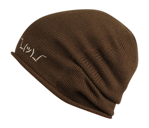 Cool Slouchy Beanie with Shruggie in Dark Olive