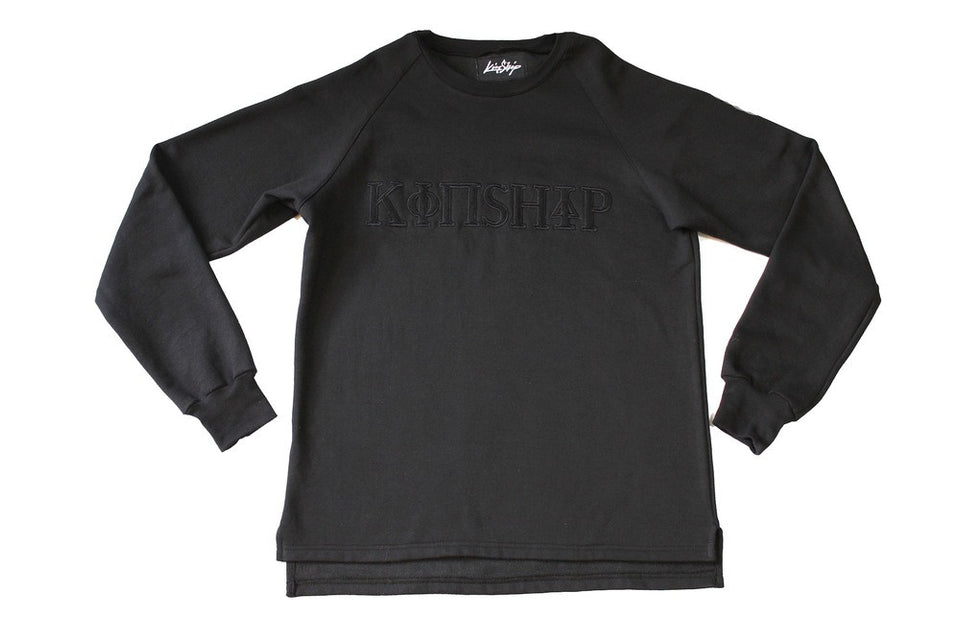 Kinship Fraternity Fleece Sweatshirt in Black