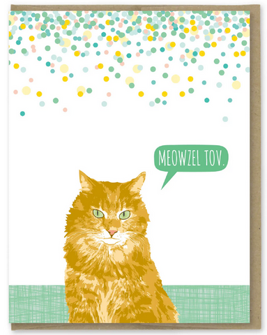 Meowzel Tov Greeting Card