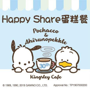 APPC - Happy Share 大頭蛋糕 2人套餐 $499 (Dine-in)