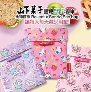 Roll'eat Eco Wrap 環保食物袋