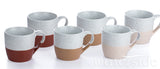 Set of 6 Desert Mugs- dipped glaze speckle