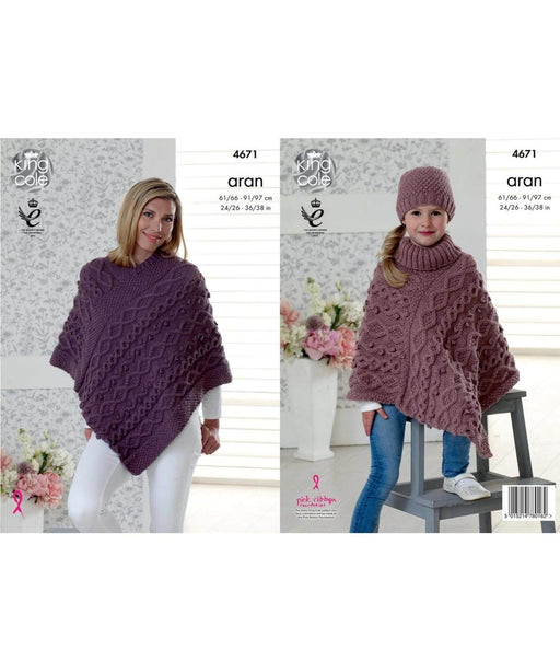 King Cole Aran Pattern 4671 Springwools Knitting