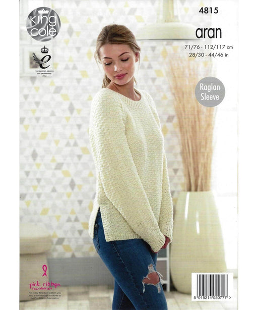 King Cole Aran Pattern 4815 Springwools Knitting
