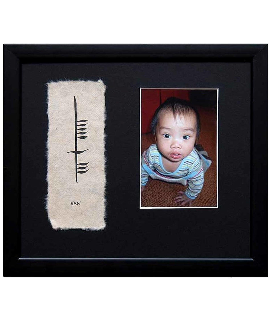 Ogham - Personalised with Photo - [Ogham Wishes] - Wall Art & Photography - Irish Gifts