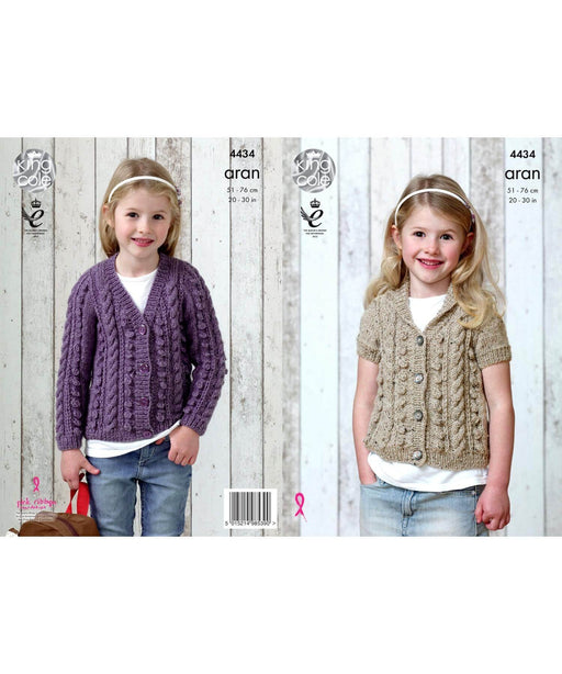 King Cole Aran Pattern 4434 Springwools Knitting