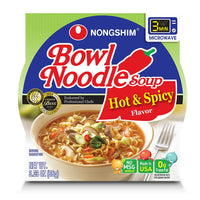 Nongshim Bowl Noodle Soup, Hot & Spicy