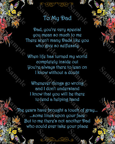 Dad Gift Ideas To My Dad Poem Gift For Dad 8 x 10 Print
