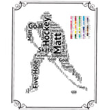 Custom Ice Hockey Gifts Hockey Gift Wordart Gift Ideas Hockey Gifts 8 x 10 Print