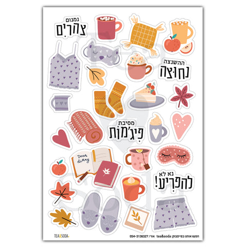 Planner stickers - Slumber party