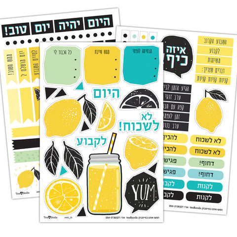 Planner stickers set - Lemon