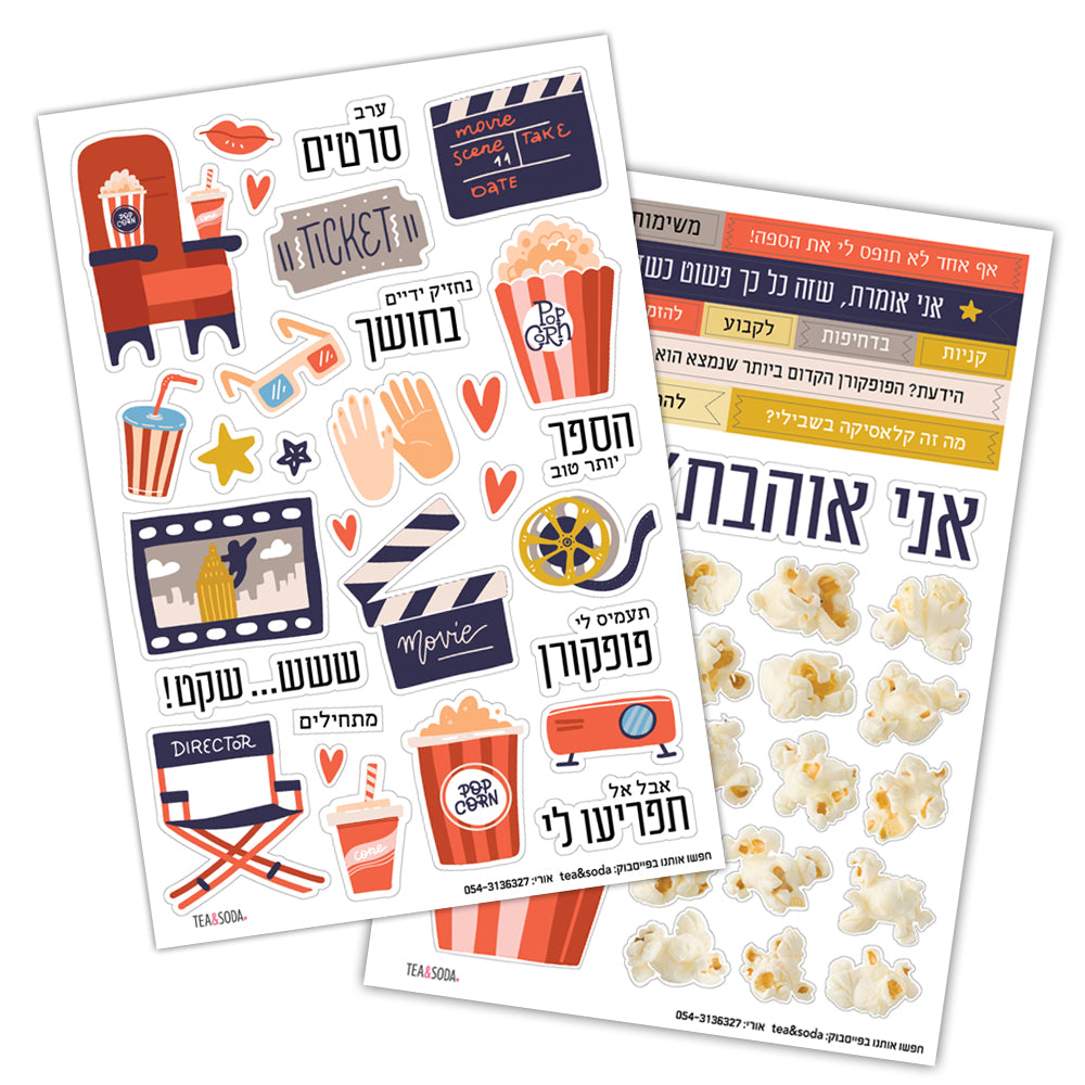 Planner stickers - Movies