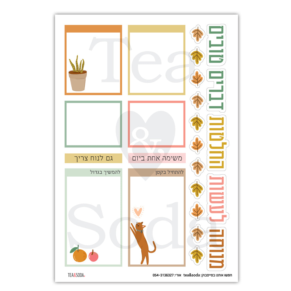 Planner stickers -  Full boxes